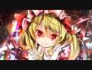 【ニコニコ動画】【東方Vocal】crimson sky【U.N.オーエンは彼女なのか?】を解析してみた