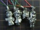【Steins;Gate】メタルうーぱ作ってみた【ホワイトメタル】 thumbnail