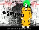 【GUMI】ノイズing【オリジナル】 thumbnail