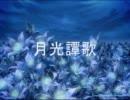 俺的ベスト「KIRIKO」歌集