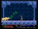 【実況】いい大人達が夢幻戦士ヴァリスを本気で遊んでみた。part2 thumbnail