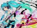 【作業用BGM】ボカロ・メロディアスRockソング集【俺得2時間Fullパレード】