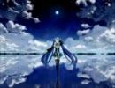 【作業用BGM】 歌ってみたボカロメドレー #7 【歌い手さん】 thumbnail