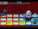 ロックマンエグゼ3 ロックバスターのみでWWWを再び壊滅させる part11