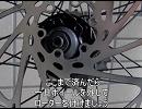 【ニコニコ動画】安物MTBに無理やりディスクブレーキつけてみたを解析してみた