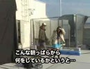涼宮ハルヒの憂鬱 メイキングクリップ #01