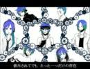 【男声音源原キー】初音ミクの分裂→破壊【UTAUカバー】