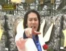 SASUKE_2011_逆再生
