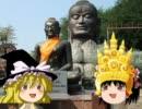 【ニコニコ動画】【ゆっくり雑談】タイ旅行に行きました part3を解析してみた