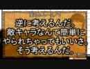 【ニコニコ動画】【iM@S×SW2.0】愛はウルスを救う:01-05【卓ゲM@Ster】を解析してみた
