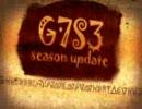 マビノギ G7 S3 Update