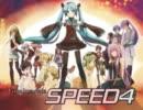 【初音ミク他】VOCALOMANIA SPEED4【高速ノンストップメドレー】 thumbnail