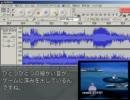 【ニコニコ動画】ポケモンの効果音を抜き出す方法を解析してみた