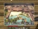 【Minecraft】 方向音痴のマインクラフト Season2 Part17 【ゆっくり実況】 thumbnail