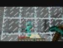 【minecraft】底なしの世界18【クリーパーmod】
