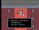 ドラクエ3 勇者一人旅(チート等なし)part88