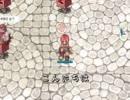 【RO SakrayJ】アローストーム検証【2011.9.2時点】 thumbnail