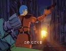 【MAD】装甲騎兵ボトムズ『鉄のララバイ』/ 柳ジョージ thumbnail