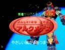 【BB合作Ⅱ単品】バルディオスOP再現動画【BB素材ゴリ押し】