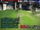 MMORPG:TERAを制圧する配信 第3回 前篇