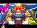ほのぼのレプリロイド第八話(69マンX ゼERO)