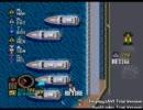 【作業用BGM】F1 CIRCUS '92 -THE SPEED OF SOUND- ''F1サーカス '92'' Part-1/2【PCE】
