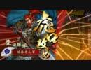 【戦国大戦】信勝は愛玩武将2【権六は信勝様の味方】