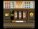 ゆっくり道具のみで世界を救うドラクエⅥ 第12話「木こりINカジノ」