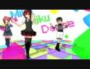 【UTAUカバー】栄二とテトとMollでEX-GIRL【