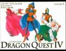 第59位:CDシアター ドラゴンクエストⅣ 第2章 おてんば姫の冒険 thumbnail