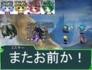 大妖精のソードワールド2.0【10-7】