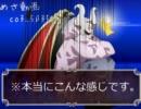 【禁断】悪魔ぶって検索してはいけない言葉を検索してみた12【実況】 thumbnail