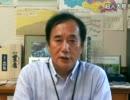 【日本人の誇りを失わせる教科書は問題】埼玉県知事 上田清司氏