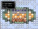 【FC】キャッスルクエスト Part22