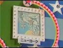 アメリカ横断ウルトラクイズ BGM集 (番組利用時再現度UP Ver.) thumbnail