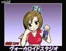 突発4コマ ヴォーカロイドスタジオvol.02 thumbnail