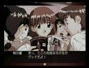 センチメンタルグラフティ プレイ動画4