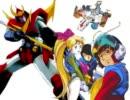 【スパロボIMPACT】行け!ザンボット3【BGM】