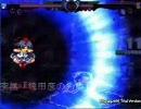 【MUGEN】第3回AI付き強キャラトーナメント part6 thumbnail