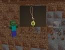 【ニコニコ動画】【Minecraft】ストラップを作ってみたを解析してみた