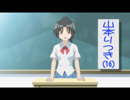 森田さんは無口。 第10話「山本さんはクール」