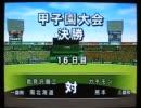 栄冠ナイン実況プレイ part67【ノンケ冒険記☆めざせポケモンマスター!】 thumbnail