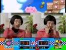 第99位:【中国】中国で女性の頭部が爆発