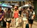 【新唐人】中国から米国への密入国者激増 華やかな経済発展の裏の悲劇