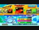 【北米版】DDR Hottest Party 3 全曲一覧【MusicFit】