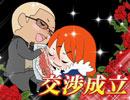 D3P WEB SHOP 楽天市場店&Vitamin VISAカード PV thumbnail