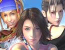 【訛り実況】 FINAL FANTASY X-2 Vol:01 thumbnail