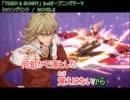 【ニコカラ】ミッシングリンク / NOVELS【on vocal】(修正版)