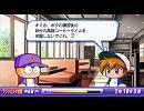 【BGM】パワポタ3~ 猪狩のテーマ