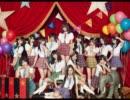 Overtakeを歌ってみた (AKB48)